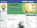 FB台北自造教育示範中心 pic